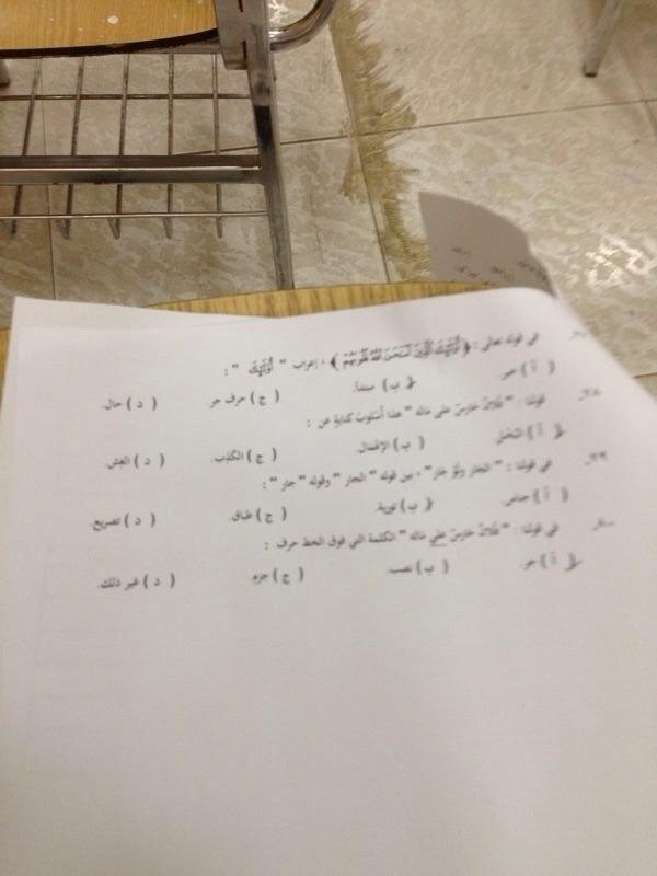 اسئلة اختبار مادة اللغة العربية (2) الفصل الدراسي الثاني 1435هـ 7325.jpg